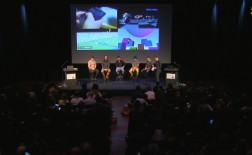 IDFA 2014 broadcast by Streamline Media